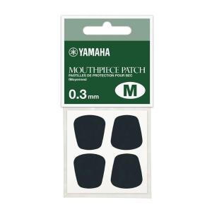 YAMAHA MPPAM3 マウスピースパッチ Mサイズ 0.3mmクラリネット、サクソフォンのマウ...