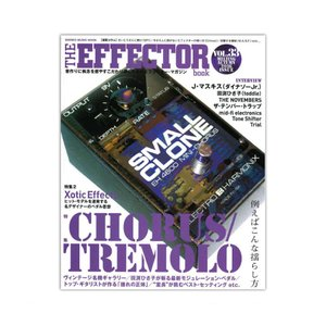 THE EFFECTOR BOOK Vol.33 シンコーミュージック