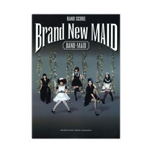 BAND-MAID Brand New MAID ヤマハミュージックメディア