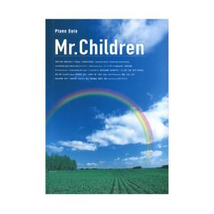 ピアノソロ Mr.Children シンコーミュージック