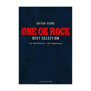 GUITAR SCORE ONE OK ROCK BEST SELECTION ヤマハミュージックメディア