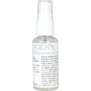 FOEHN FGP-30 Guitar Polish ギター...