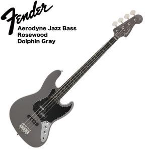 Fender Aerodyne Jazz Bass DFG エレキベース|chuya-online