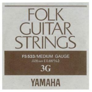 ヤマハ ミディアムゲージのフォークギター用バラ弦です。ゲージ .026インチ3弦のみ