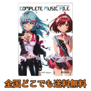 Tokyo 7th シスターズ COMPLETE MUSIC FILE リットーミュージック