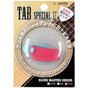 TAB Special II TP113-LBXP T シン サムピック フィンガーピック新発想のサ...