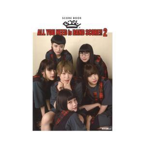 スコアブック BiSH ALL YOU NEED is BAND SCORE!! 2 リットーミュージック