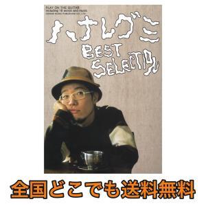 """""""SUPER BUTTER DOG""""のボーカリスト、永積タカシによるソロ・ユニット=ハナレグミの本人..."""