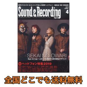 ■巻頭インタビュー:SEKAI NO OWARI『Eye』&『Lip』〜Jポップを更新する百花繚乱の...