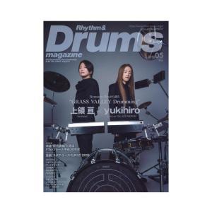 "Remaster Boxから辿る ""GRASS VALLEY Drumming""上領 亘[NeoBa..."