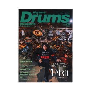 リットーミュージックリズム&ドラム・マガジン 2019年8月号【音楽書】■Cover Artist多...
