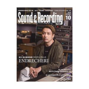 リットーミュージックサウンド&レコーディング・マガジン 2019年10月号【音楽書】■巻頭インタビュ...