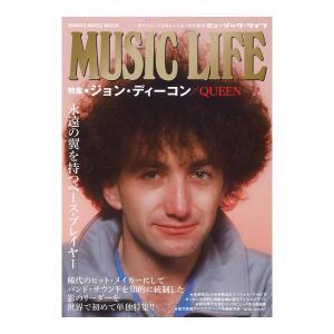 MUSIC LIFE 特集 ジョン・ディーコン QUEEN シンコーミュージック