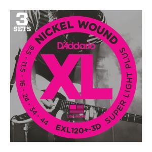 D'Addario EXL120+-3D エレキギター弦 3セットパック
