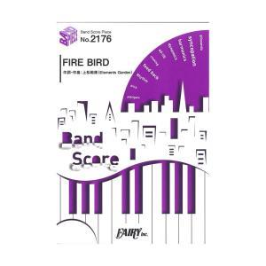 BP2176 FIRE BIRD Roselia バンドピース フェアリー
