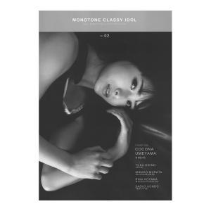 MONOTONE CLASSY IDOL Vol.02 シンコーミュージック