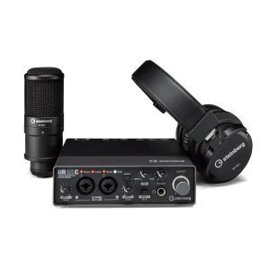 Steinberg UR22C Recording Pack USBオーディオインターフェース
