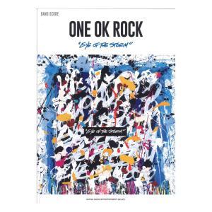 バンド・スコア ONE OK ROCK「Eye of the Storm」 シンコーミュージック