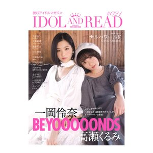 IDOL AND READ 021 シンコーミュージック