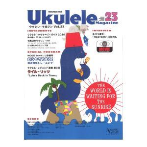 ウクレレ・マガジン Vol.23 SUMMER 2020 リットーミュージック