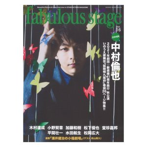 fabulous stage Vol.16 シンコーミュージックの商品画像 ナビ