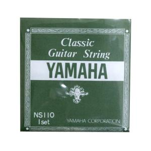 YAMAHA(ヤマハ) NS110 クラシックギター弦です。ヤマハのクラシックギター弦の定番モデルで...