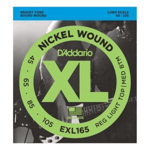 D'Addario EXL165 Regular Light Top-Medium Bottom エ...
