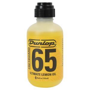 JIM DUNLOP 6554 レモンオイル