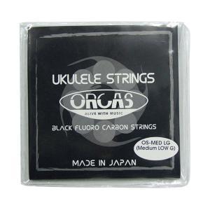 ORCAS OS-MED LG/ME MEDIUM LOW G ウクレレ弦|chuya-online