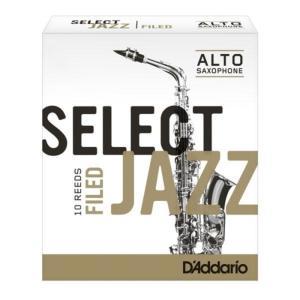 D'Addario Woodwinds/RICO LRICJZSAS2M ジャズセレクト アルトサックスリード[2M](ファイルドカット)|chuya-online.com