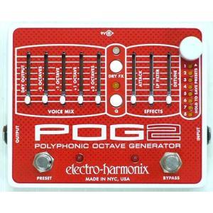 ELECTRO-HARMONIX POG2 ギターエフェクター