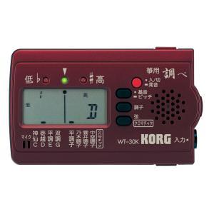 KORG WT-30K 琴用チューナー|chuya-online