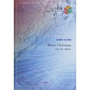 フェアリーBP1030 Merry Christmas BUMP OF CHICKEN バンドピース...