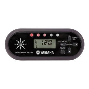 YAMAHA ME-110BK 電子メトロノーム|chuya-online