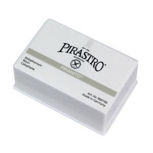 PIRASTRO 松脂 PIRANITO 900700 ロジン