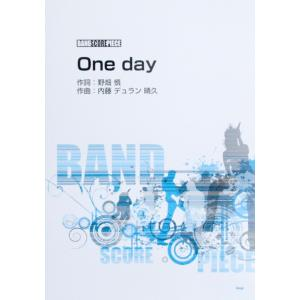 バンドスコアピース One day Song by The ...