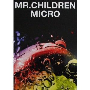 バンドスコア Mr.Children Mr.Children 2001~2005 micro ドレミ楽譜出版社