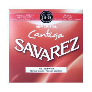 クラシックギター弦 ノーマルテンション サバレス SAVAREZ 510CR NEW CRISTAL...