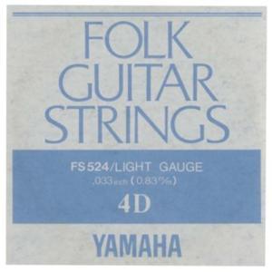 YAMAHA FS524 アコースティックギター用 バラ弦 ...