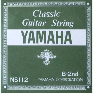 YAMAHA NS112 B-2nd 0.83mm クラシックギター用バラ弦 2弦ヤマハ クラシック...