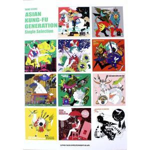 バンドスコア ASIAN KUNG-FU GENERATION Single Selection T...