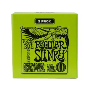 ERNIE BALL 3221 Regular Slinky 3セット・パック エレキギター弦|chuya-online