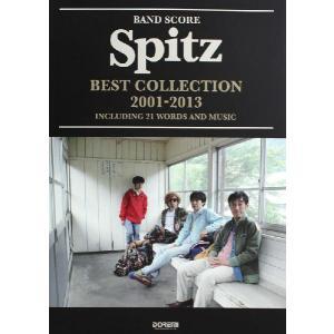 バンドスコア スピッツ ベスト・コレクション 2001-2013 ドレミ楽譜出版社