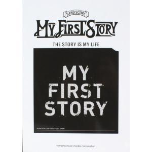 バンドスコア MY FIRST STORY THE STORY IS MY LIFE ヤマハミュージックメディア