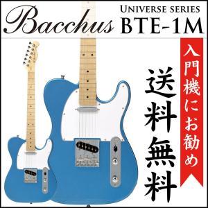 BACCHUS BTE-1M LPB エレキギター