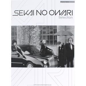 ピアノソロ SEKAI NO OWARI Selection...