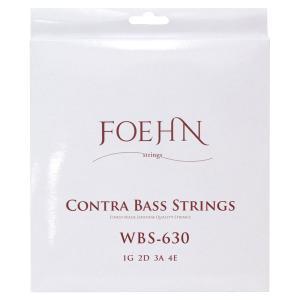 FOEHN WBS-630 Contra Bass Strings Double Bass Strings コントラバス ウッドベース弦|chuya-online