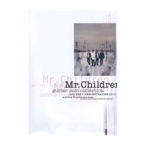 CDで覚える Mr.Children ギターソロ曲集 全曲タブ譜&模範演奏CD2枚付 ドレミ楽譜出版社