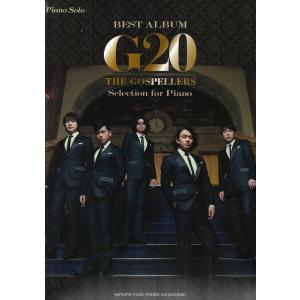ピアノソロ ゴスペラーズ G20 Selection for...