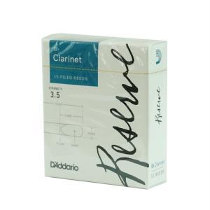 D'Addario Woodwinds/RICO LDADRECL3.5 レゼルヴ B♭クラリネットリード [3.5] chuya-online